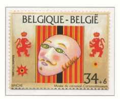 NB - [153523]TB//**/Mnh-N° 2584, Musée Du Masque Et Du Carnaval à Binche, Du Bloc 70, SNC - Belgique