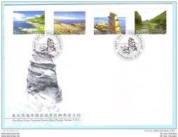 TAIWAN CHINA FORMOSA - FDC - 2381- 2384 Landschaft - Schutzgebiet (Scan)(29784) - 1945-... Republic Of China