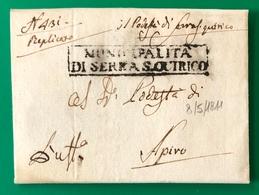 1811 SERRASANQUIRICO PER APIRO - 1. ...-1850 Prefilatelia