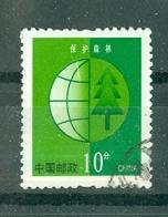 CHINE - N° 3969 Oblitéré - Série Courante. Protection De L'environnement (I) - 1949 - ... République Populaire