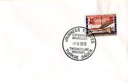 14158150 Belgium 19580807 Bx Expo58; Journée De La Turquie; Pli - 1958 – Brussels (Belgium)