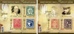 UKRAINE/UKRAINA 2008** Mi. 977-81 (bl. 69, 70), YVERT&T BF 60-61, Sc. 731-32, - Ucrania
