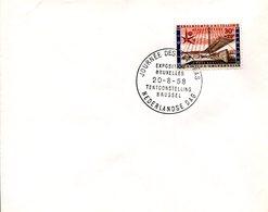 14158159 Belgium 19580820 Bx Expo58; Journée Des Pays-Bas; Pli - 1958 – Brussels (Belgium)