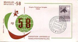 14158162 Belgium 19580830 Bx Expo58; Congrès Philatélique Européen PRéOS; Pli - 1958 – Brussels (Belgium)