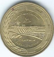 Syria - Arab Republic - 10 Qirsh - AH1396 (1976) - FAO - KM111 - Siria