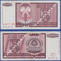 BOSNIA AND HERZEGOVINA BANJA LUKA WAR MONEY LOCAL ISSUES 50000000 Dinara 1993 - Bosnia Y Herzegovina