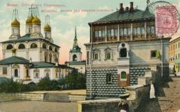 "Russie MOSCOU CP "" MAISON DES BOYARDS ROMANOFF   "" 1910 Postcard Carte Postale - Russia - Russland"