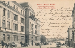 "1909 Russie CP "" Moscou N°269 Le Lycée De Tzarevitch Nicolas "" Postcard Carte Postale - Russia - Russia"