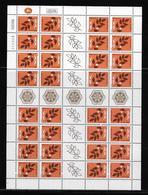 ISRAEL  (  ASISR - 425 )  1982  N° YVERT ET TELLIER  N° 836   N** - Israele