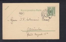 Österreich GSK 1907 Kroisbach Nach München - 1850-1918 Imperium