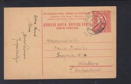 Jugoslawien GSK 1925 Bled Nach München - 1919-1929 Königreich Der Serben, Kroaten & Slowenen
