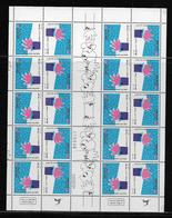 ISRAEL  (  ASISR - 461 )  1989  N° YVERT ET TELLIER  N° 1092   N** - Israele