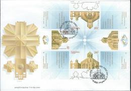 Armenia. Scott # 634d, FDC S/sheet With Brown Inscriptions In Margins. Christianity In Armenia 1700th Anniv. 2001 Rare - Armenia