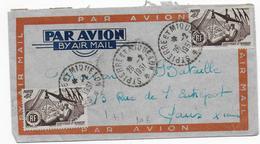 SPM - 1951 - ENVELOPPE Par AVION De SAINT PIERRE ET MIQUELON => PARIS - St.Pierre & Miquelon