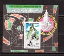Djibouti-1980,(Mi.Bl.19В), Football, Soccer, Fussball,calcio,MNH - Soccer