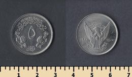 Sudan 5 Ghirsh 1980 - Sudan
