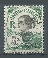 Indochine YT N°75 Annamite Surchargé Oblitéré ° - Indochina (1889-1945)