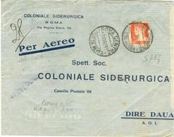 IMPERIALE £.1,75 (s254),LETTERA 1° PORTO VIA AEREA,1940,TIMBRO POSTE ROMA VIA AEREA,PER DIRE DAUA(A.O.I.) - Africa Orientale Italiana