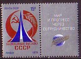 RUSSIA / USSR - 1979 - Exposition Sovietique A London -  Mi 4842 -  15 Kop** Avec Vignet - 1923-1991 URSS