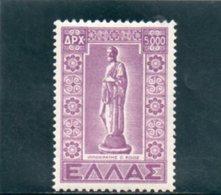 GRECE 1947-51 ** - Greece