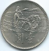 Taiwan - Dollar - 1969 - FAO - KMY547 - Taiwan