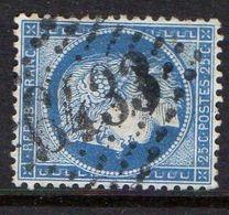 FRANCE ( OBLITERATION LOSANGE ) GC 6433  Balme-de-Sillingy (la) Haute-Savoie , COTE  825.00  EUROS , A  SAISIR . R 7 - Marcophilie (Timbres Détachés)
