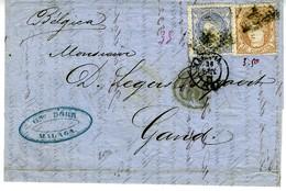 ESPAGNE 1871   MALAGA  A GAND (B) Lettre Affr  Combiné 50MILS Et  12 CUARTOS   26 SET 71  LC 52 - Cartas