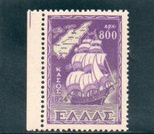 GRECE 1947-51 ** - Grèce