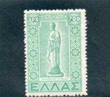 GRECE 1947-51 ** - Ungebraucht