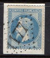 FRANCE ( OBLITERATION LOSANGE ) GC 1177  Courcelles-Chaussy Moselle, COTE  20.00 EUROS , A  SAISIR . R 7 - Marcophilie (Timbres Détachés)