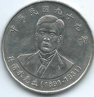 Taiwan - 2010 (Year 99) - 10 Dollars - Chiang Wei-shui - KMY573 - Taiwan