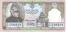 BILLETE DE NEPAL DE 25 RUPIAS DEL AÑO 1997 SIN CIRCUALR - UNCIRCULATED - VACA-COW (BANKNOTE) - Nepal