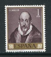 ESPAGNE- Y&T N°1011- Neuf Sans Charnière ** - 1931-Today: 2nd Rep - ... Juan Carlos I