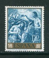 ESPAGNE- Y&T N°1012- Neuf Sans Charnière ** - 1931-Today: 2nd Rep - ... Juan Carlos I