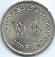 Taiwan - 1972 (Year 61) - 5 Dollars - KMY548 - Taiwan