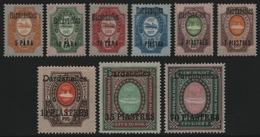 """Russia / Levante 1909 - Mi-Nr. 39-47 III * - MH - """"Dardanelles"""" - Turkish Empire"""