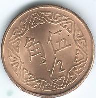 Taiwan - 1982 (Year 70) - ½ Dollar - KMY550 - Taiwan