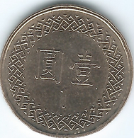 Taiwan - 2012 (Year 101) - 1 Dollar - KMY551 - Taiwan