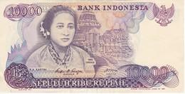 BILLETE DE INDONESIA DE 10000 RUPIAH DEL AÑO 1985  (BANKNOTE) (rotura Esquina Inferior Izquierda) - Indonesien
