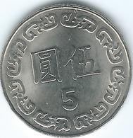 Taiwan - 2012 (Year 101) - 5 Dollars - KMY552 - Taiwan