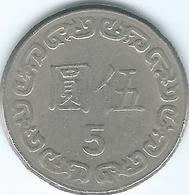 Taiwan - 1981 (Year 70) - 5 Dollars - KMY552 - Taiwan