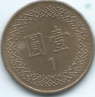 Taiwan - 1981 (Year 70) - 1 Dollar - KMY551 - Taiwan