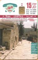 Jordan - JO-ALO-0068, Madaba Mosaic, 10.000 Ex, 1999, Used - Jordania