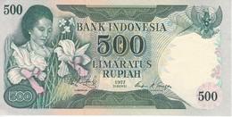 BILLETE DE INDONESIA DE 500 RUPIAH DEL AÑO 1977 EN CALIDAD EBC (XF)  (BANKNOTE) - Indonesien