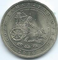 Tajikistan - 2001 - 1 Somoni - KM7 - Takiyistán