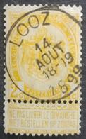 Timbres De Belgique N° 54 - 1893-1900 Barba Corta