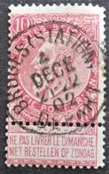 Timbres De Belgique N° 58 - 1893-1900 Fine Barbe