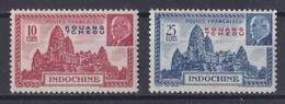 Kouang Tchéou Timbres N° 138 Et 139  Neuf  ** - Kouang-Tchéou (1906-1945)