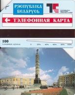 4/ Belarus; Urmet, Obelisk On Square - Belarus
