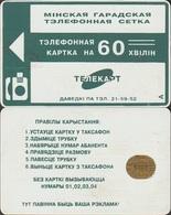 6/ Belarus; Minsk, 60 Units - Belarus